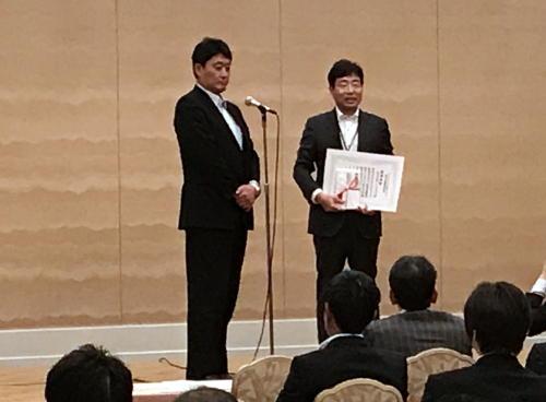関電eショップ表彰式