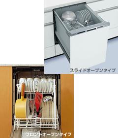 ビルトイン食器洗浄機